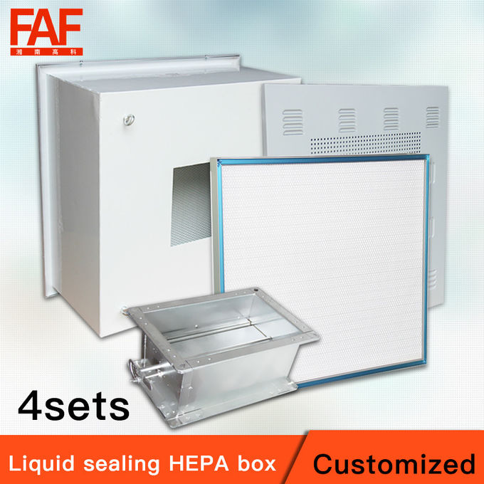 Clean Room HEPA Terminal Box Gel Sealing White Epoxy Coating For Pharmaceutical